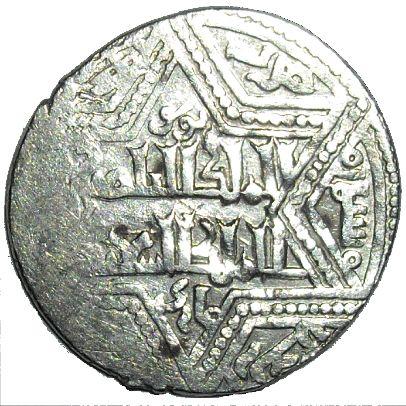 symbolique du judaisme et de l`islam identique l`etoile juive dans l`histoire