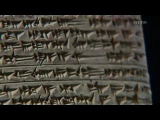 site archéologique archéologie biblique tablette cunéiforme babylone code amurabi